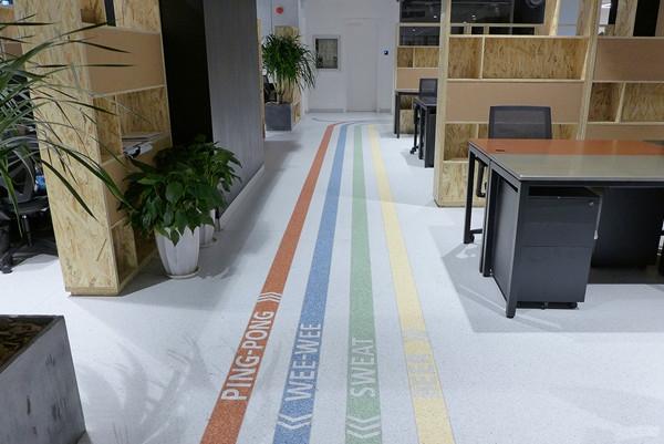 办公类塑胶地板