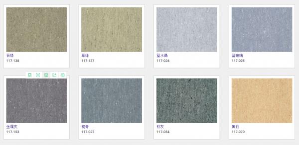 郑州塑胶地板哪家比较好?