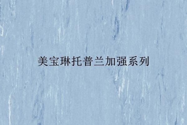 郑州pvc地板不同时期的保养方法一样吗?