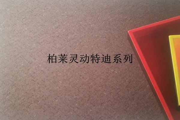 河南PVC塑胶地板的错误认识