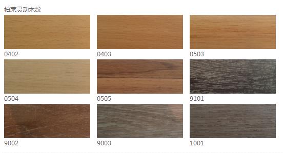 PVC地板和亚麻地板的区别有哪些?