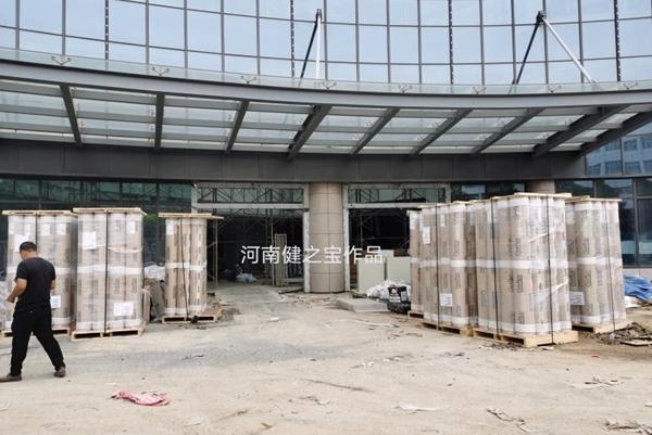 漯河中心医院教学实训综合楼洁福PVC塑胶地板开工起航