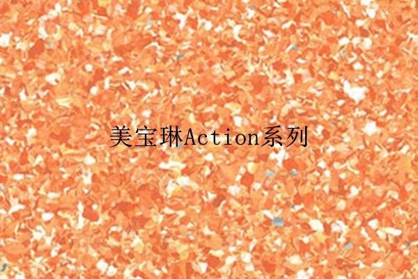 温度对PVC塑胶地板施工的影响