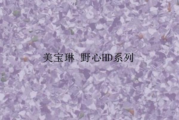 塑胶地板生产厂家
