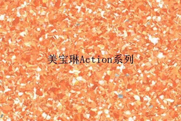 河南PVC地板