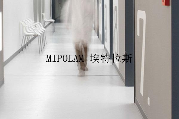 医院塑胶地板厂家