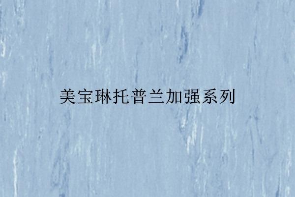 郑州塑胶地板价格