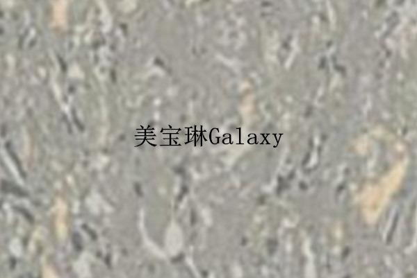 郑州洁福塑胶地板
