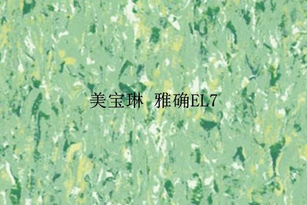 郑州pvc塑胶地板