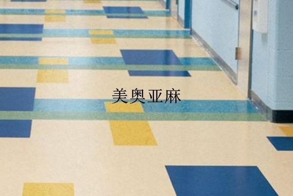 pvc塑胶地板品牌